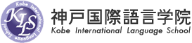 6 - F -KOBE INTERNATIONAL LANGUAGE SCHOOL - logo