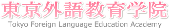 7 - Tokyo Foriegn Languauge Education Academy