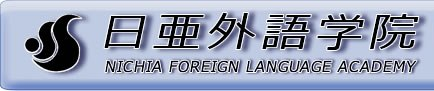 Nichia Foreign Language Academy - 16 - logo